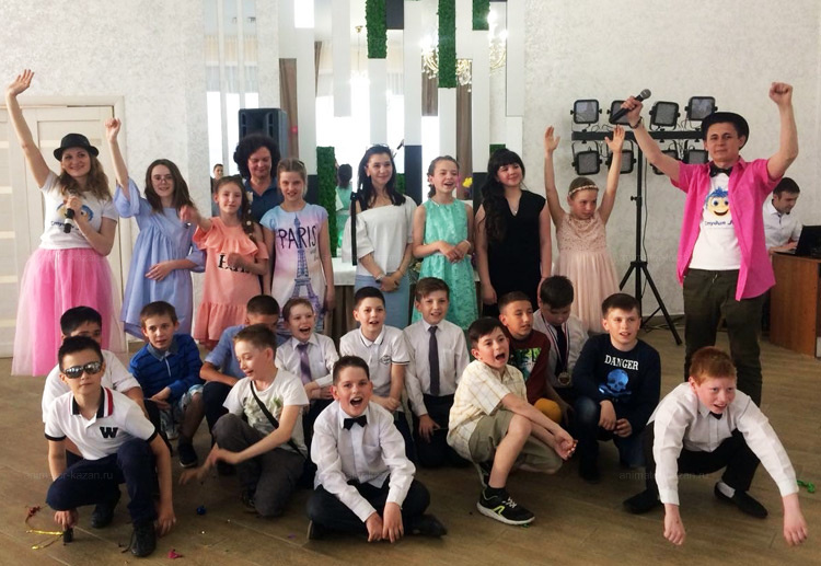 Отзыв о проведении выпускного четвертого класса от animator-kazan.ru