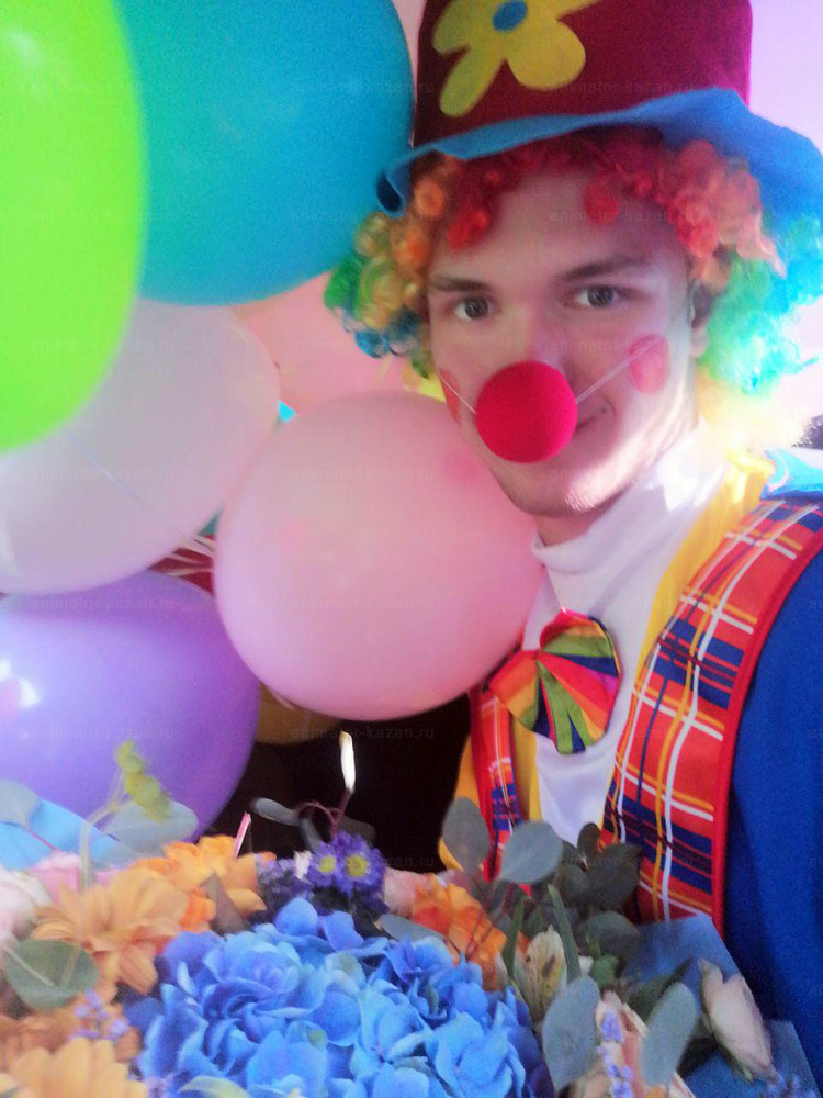 Отзыв о клоуне от animator-kazan.ru